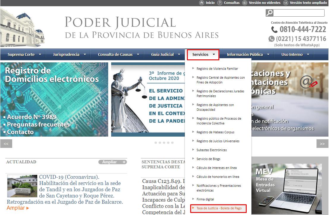 Imagen: Formulario Tasa de Justicia